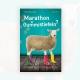 Manuel Stockinger: Marathon in Gummistiefeln?